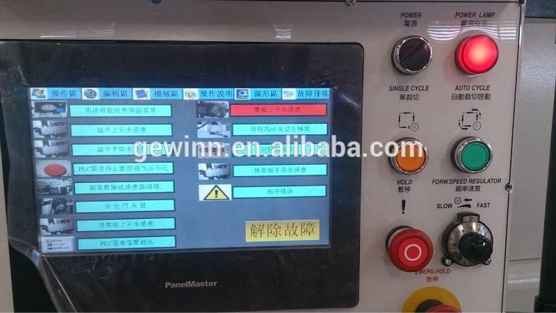 Gewinn high-quality woodworking machinery supplier easy-operation for sale