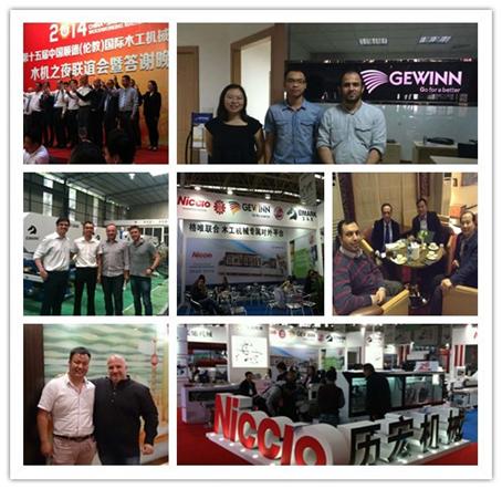 Gewinn woodworking equipment top-brand for bulk production-3