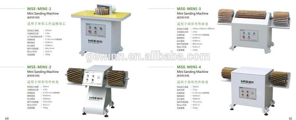 Gewinn high-quality woodworking machines for sale bulk production for bulk production-11