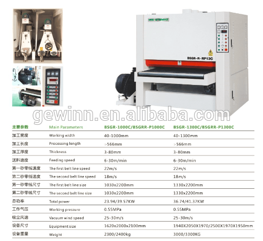 Gewinn high-quality woodworking machines for sale bulk production for bulk production-14