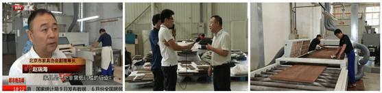 Gewinn high-end woodworking equipment easy-operation for cutting-11