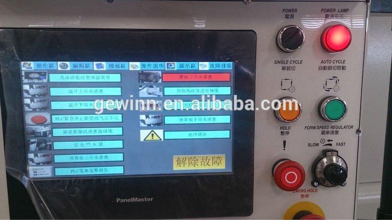 Gewinn high-quality woodworking equipment order now for bulk production-2