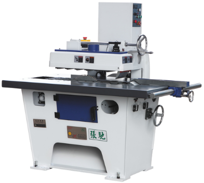 Single Rip saw --MJ162A
